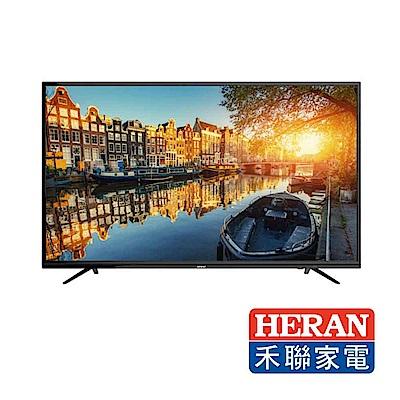 HERAN禾聯 60吋 4K UHD液晶顯示器+視訊盒 HC-60NC2