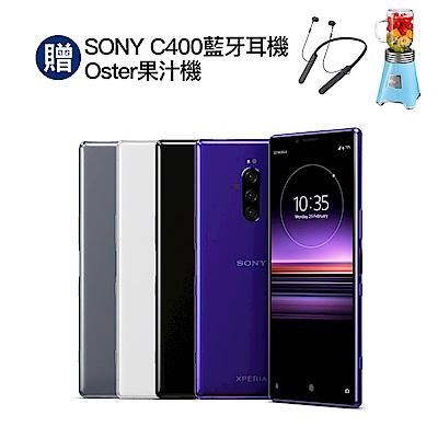 [無卡分期-12期]SONY Xperia 1 (6G/128G) 6.5吋智慧型手機
