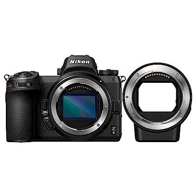 Nikon Z6單機身 + FTZ轉接環
