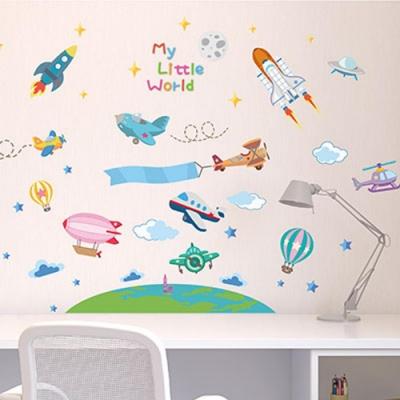 MY LITTLE WORLD創意壁貼-飛機