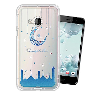 HTC U Play 奧地利水晶彩繪空壓手機殼(月彎星辰)