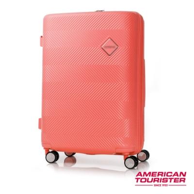 AT美國旅行者 24吋Groovista 霧面耐磨吸震PC硬殼行李箱(珊瑚橘)