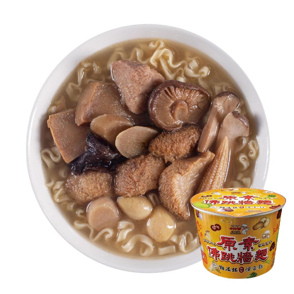 小廚師 原素佛跳牆麵 (340g/桶)
