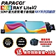 PAPAGO! NEW RAY Lite V2 SONY 星光夜視 電子後視鏡 行車紀錄器【到府安裝】 product thumbnail 2
