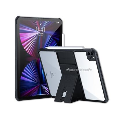 XUNDD 軍事氣囊 iPad Pro 11吋 2021/2020版通用 隱形支架殼 平板防摔保護套(極簡黑)