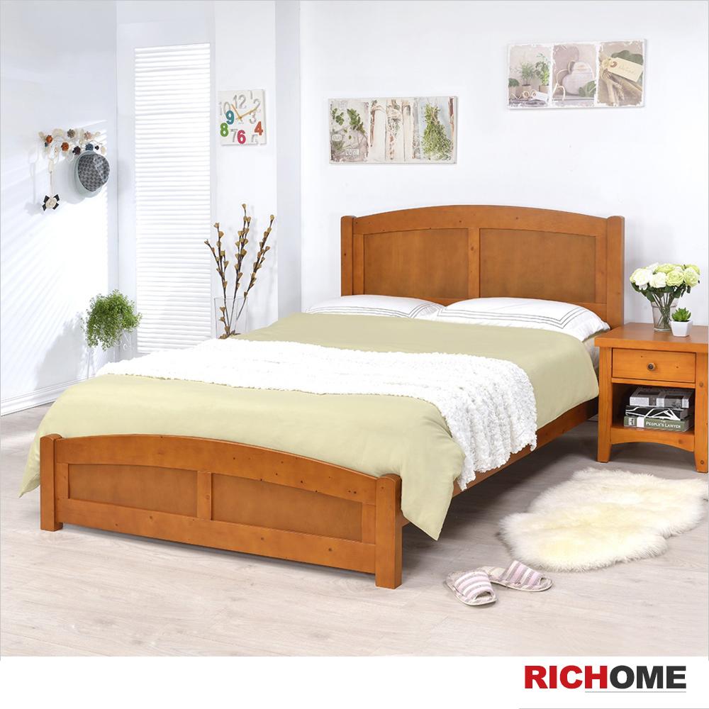 RICHOME 喬安娜雙人床(不含床墊)