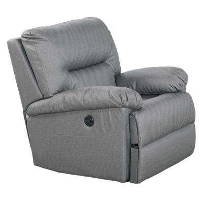 文創集 西拉現代灰皮革單人電動沙發椅-98x90x95cm免組