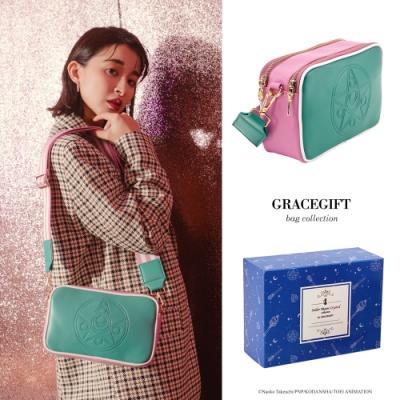 Grace gift-美戰壓紋寬帶雙層方包 綠