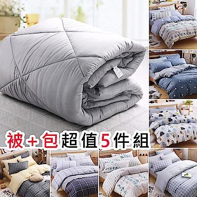 [年終慶]織眠坊&喬曼帝 床包+冬被-超值五件組$1580