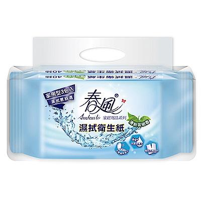 春風濕拭衛生紙40抽x3包x12串/箱