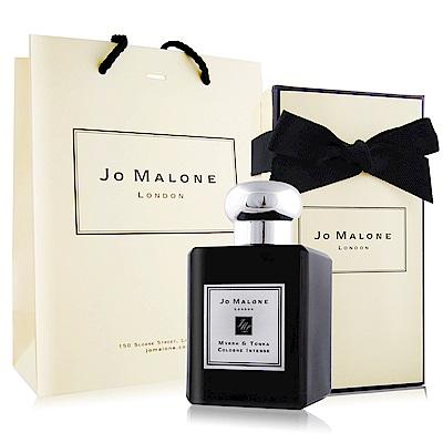 Jo Malone 沒藥與零陵香50ml-加贈品牌提袋