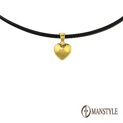 MANSTYLE 心漾 黃金墜子 (約0.50錢)