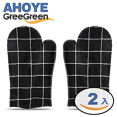 GREEGREEN 幾合美學 棉質隔熱手套 2入組(黑格子)(快)