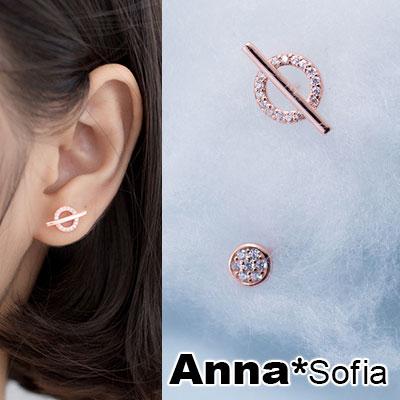 【3件5折】AnnaSofia 一字圈鑽 不對稱925銀針耳針耳環(玫瑰金系)
