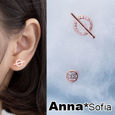 AnnaSofia 一字圈鑽 不對稱925銀針耳針耳環(玫瑰金系)