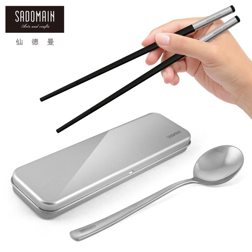 仙德曼SADOMAIN  高玻抗菌筷+不鏽鋼湯匙旅行套裝二入組(速)