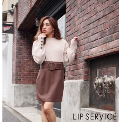 LIP SERVICE 寬腰帶側開岔短裙(2色)