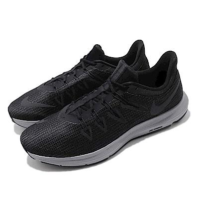 Nike 慢跑鞋 Quest 低筒 運動 男鞋