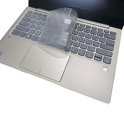 EZstick Lenovo IdeaPad 720S 13 IKB 奈米銀TPU鍵盤膜