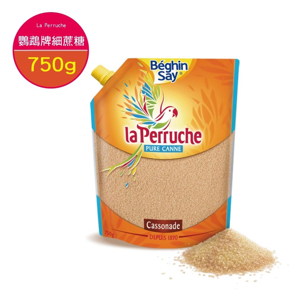 法國LA PERRUCHE鸚鵡牌細蔗糖 750g/袋