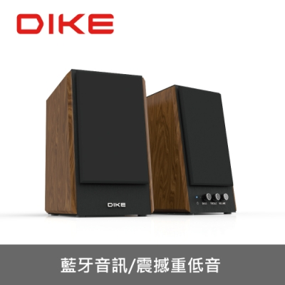 DIKE 經典2.0藍牙全木質喇叭 DSM200DBR