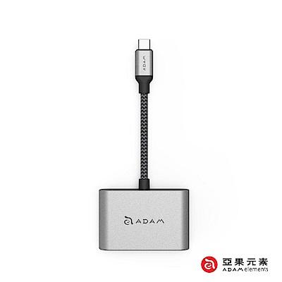 亞果元素 CASA Hub VH1 Type-C 轉 VGA - HDMI二合一顯示轉接器