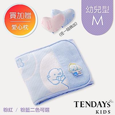 【TENDAYs】健康肚圍幼兒型(M粉藍)