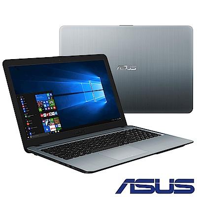 ASUS X540UB 15吋筆電 (i5-8250U/MX110/4G/1TB/銀