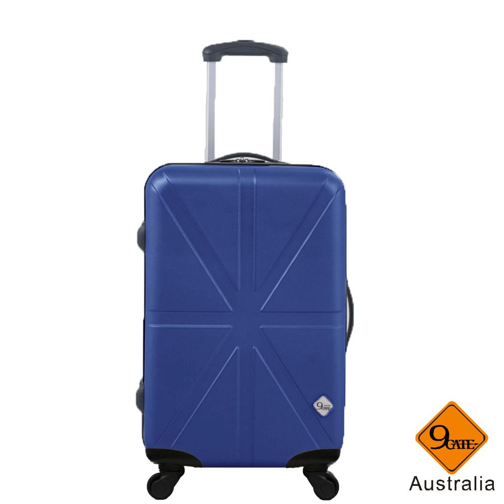 Gate9 米字英倫系列經典24吋輕硬殼旅行箱行李箱-騎士藍