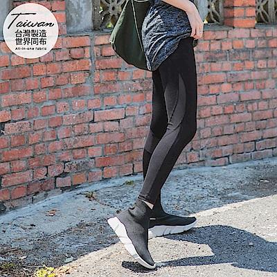 台灣製造~20%超彈力纖維透膚拼接運動褲/瑜伽褲-OB大尺碼