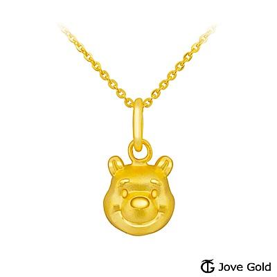 Disney迪士尼金飾 維尼系列-微笑維尼黃金墜子 送項鍊