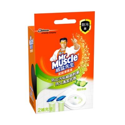 威猛先生 潔廁清香凍-清香檸檬(補充管38gx2)