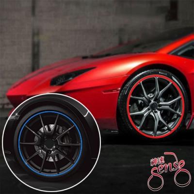 Sense神速 汽車輪胎鋼圈防刮擦保護條/裝飾條 8M