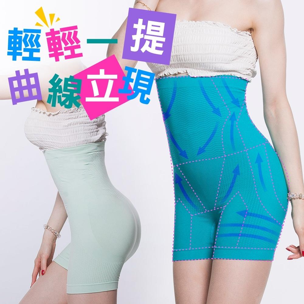 【JS嚴選】抗溢肉腰夾式美臀平口褲(超值4件組)