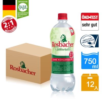 499免運 Rosbacher 德國天然礦泉水750ml 12入 德國礦沛版PET 紅蓋