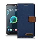 Xmart  For HTC Desire 12+度假浪漫風支架皮套