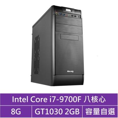 華碩H310平台[灰焰刺客]i7八核GT1030獨顯電腦