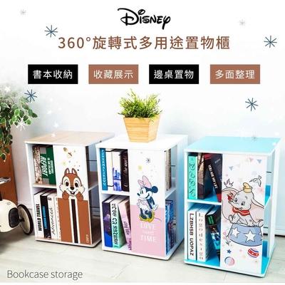 迪士尼 雙層旋轉櫃