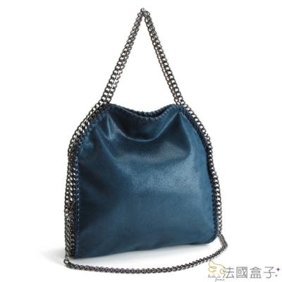 法國盒子 奢華亮面魅力鍊飾肩背包(藍色)
