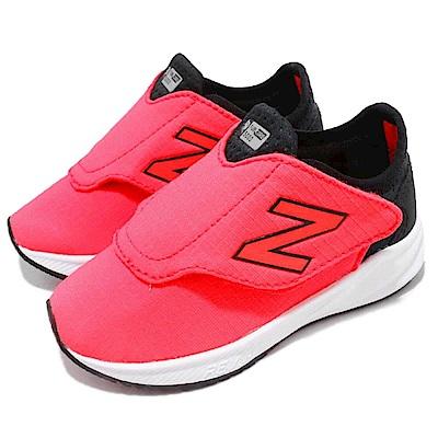 New Balance KVFL5WPIW 寬楦 童鞋