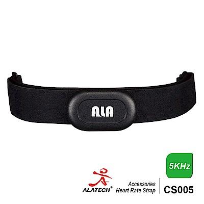 ALATECH CS005 5KHz健身器材專用心率胸帶 (織帶前扣式束帶)