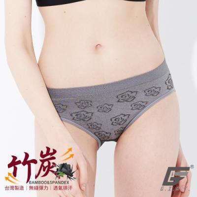 GIAT台灣製竹炭好透氣低腰三角內褲(炭灰)-FREE一般尺寸