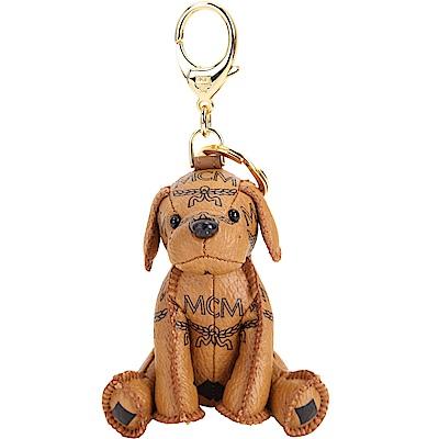MCM Zoo Dog 品牌印花小狗造型鑰匙圈/吊飾(棕色)