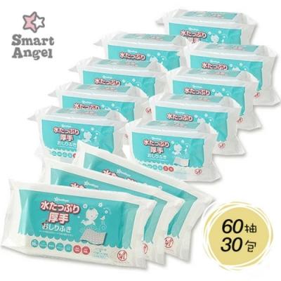 【箱購】【Smart Angel 西松屋 】 加厚60抽濕紙巾3包入(10袋/箱)