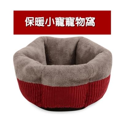 寵愛有家-秋冬保暖絨好睡寵物窩(寵物睡窩)