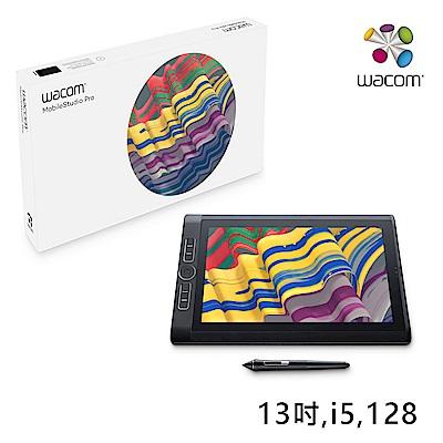 WACOM MobileStudio Pro 13 專業繪圖平板電腦 (i5 128GB)