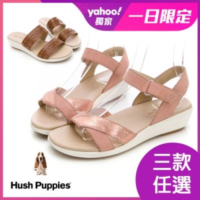 [時時樂限定] Hush Puppies 機能簡約款涼拖鞋-六色任選