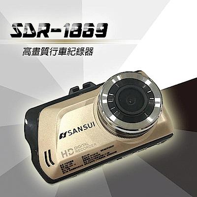 【SANSUI山水】140度廣角/1080P高清4G玻璃鏡頭行車記錄器(SDR-1869)