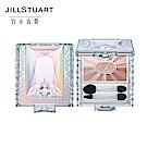 JILL STUART 吉麗絲朵 愛戀蝴蝶結眼彩盤(幻漾極光)