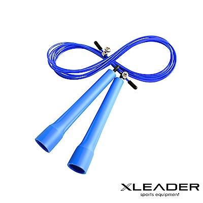 Leader X 專業競速 可調節訓練跳繩 藍色 - 急